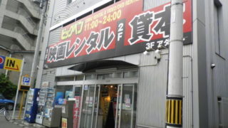 1afcad14 s 320x180 - 移住開始03 ~札幌の町並み紹介①~