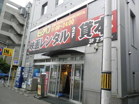 1afcad14 s - 移住開始02 ~関東と北海道の物件の違い~
