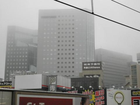 720bd4f2 s - 移住開始02 ~関東と北海道の物件の違い~