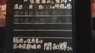 b552d6af s 320x180 - 川崎 つばめグリル ハンバーグ