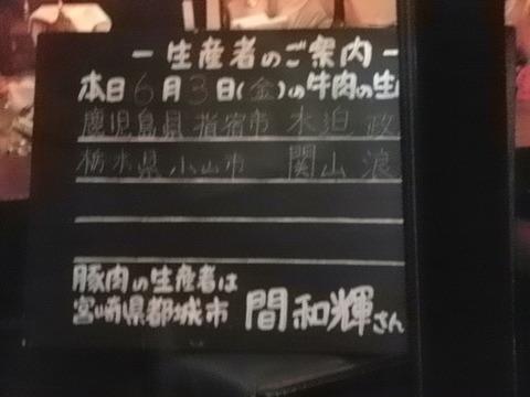 b552d6af s - 川崎 つばめグリル ハンバーグ