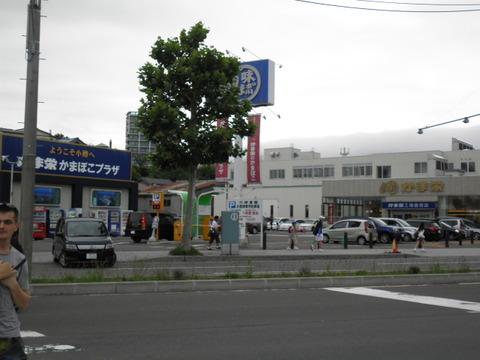 18bddb3a s - 小樽観光03 ~かま栄パンロールと工場見学~