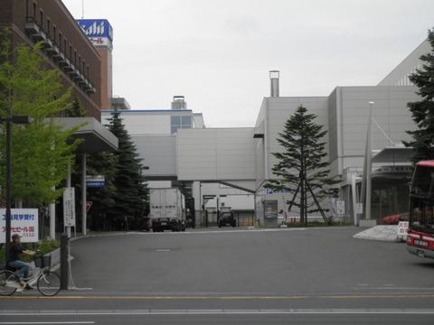 60e2b3ed s - 移住開始09 ~仮宿の紹介~