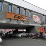 65f11f38 s 150x150 - 小樽観光02 ~飯⇒回転寿司とっぴー小樽運河通店~