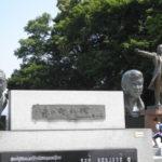 f207b146 s 150x150 - 札幌観光 ~羊ヶ丘公園~