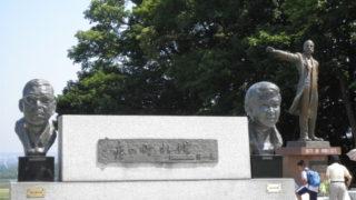 f207b146 s 320x180 - 札幌観光 ~羊ヶ丘公園~