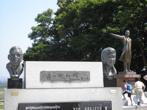 f207b146 s - 札幌観光 ~大倉山ジャンプスキー場~