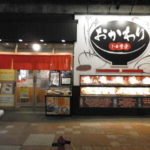 3359f0ed s 150x150 - 札幌すすきの「おかわり1・4食堂」