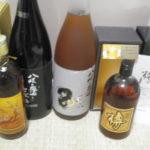 a7f6a0d6 s 150x150 - イクラの醤油漬けを自宅で作って好きな梅酒と一緒に頂きました