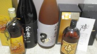 a7f6a0d6 s 320x180 - イクラの醤油漬けを自宅で作って好きな梅酒と一緒に頂きました