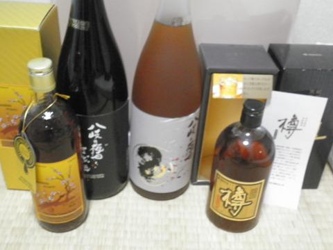 a7f6a0d6 s - イクラの醤油漬けを自宅で作って好きな梅酒と一緒に頂きました