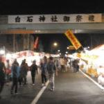 b7bb1d0f s 150x150 - 札幌イベント参加 ~白石神社祭~