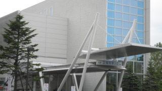 f1740aa4 s 320x180 - 札幌市内観光 ~アサヒビール工場見学~
