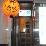 4f5bc61c 150x150 - 札幌すすきの「やきとり錦」で飲み食い