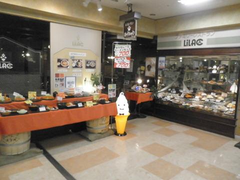 97493020 s - 東札幌駅ダイエー2Fレストラン「ライラック」