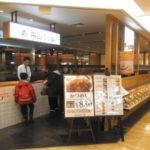 00706df3 s 150x150 - 札幌駅ビッグカメラの「円山グリル」 / HUGマート前の「パナシェ」