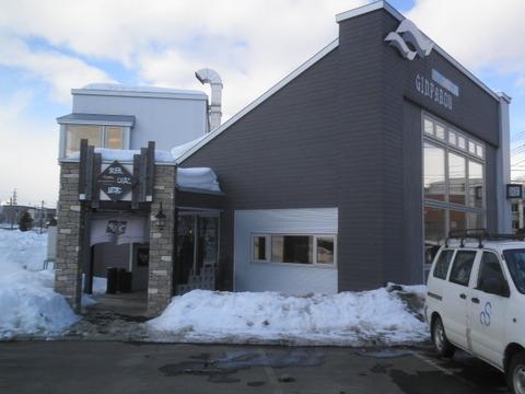 488a54e8 s - 2012年 札幌雪祭り初日