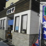 8e2c6df0 s 150x150 - 北海道の冬の生活12 ~1月の収支/他写真イロイロ~