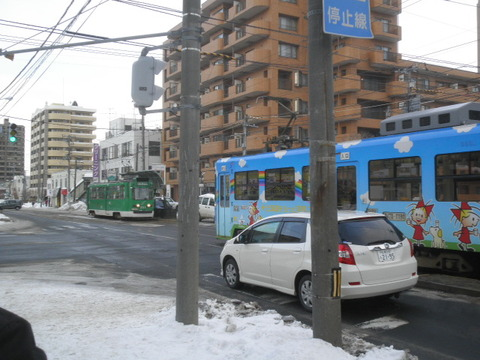 dd3ca0c3 s - 札幌市内観光 ~藻岩山~