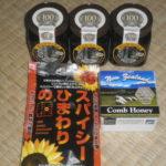 46cef8ff s 150x150 - 健康維持の為の知識05 ~蜂蜜~