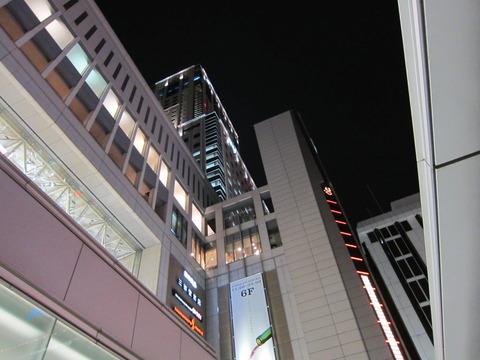 8e0d70f8 s - 札幌市内観光 ~JRタワーの夜景 / 演奏会~