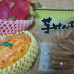 3f53d1a0 s 150x150 - 北海道の春の生活23 ~南国フルーツ挑戦 / 椰子の実の切り方~
