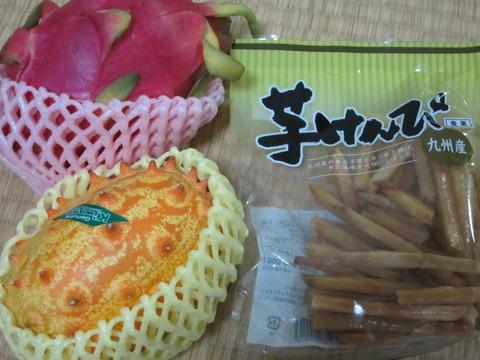 3f53d1a0 s - 北海道の春の生活23 ~南国フルーツ挑戦 / 椰子の実の切り方~