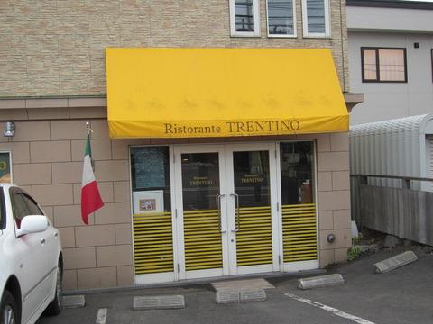 8b183afb s - 月寒中央のイタリアンなTRENTINO(トレンティーノ)