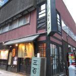 c6baa83a s 150x150 - 元祖居酒屋三百円南3条本店 / 一時間飲み放題も300円