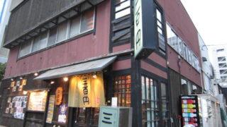 c6baa83a s 320x180 - 元祖居酒屋三百円南3条本店 / 一時間飲み放題も300円