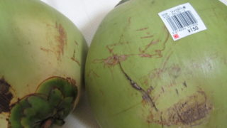 3785a9b5 s 320x180 - 椰子の実をまた発見したので買ってきた