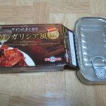 a040b455 s 150x150 - イカのガリシア風とムール貝の煮込み / ツマミ的缶詰