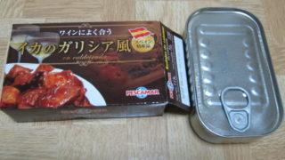 a040b455 s 320x180 - イカのガリシア風とムール貝の煮込み / ツマミ的缶詰