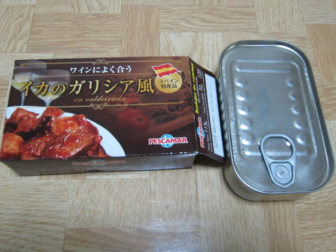 a040b455 s - イカのガリシア風とムール貝の煮込み / ツマミ的缶詰