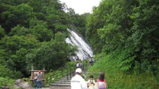 12f8f1ed s 320x180 - 北海道観光 ~知床半島 / オシンコシンの滝~