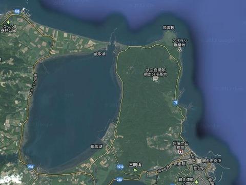 3d5f78fc s - 北海道観光 ~美岬のヤチダモ / 能取半島 / 能取岬~