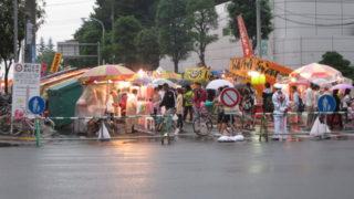 0b4a4e81 s 320x180 - 札幌イベント参加 ~2012白石神社祭 / 超大雨~