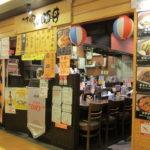 4f1817a3 s 150x150 - 阿寒の豚丼(ロース) / ブルックスカレー食堂