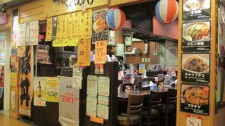 4f1817a3 s 320x180 - 阿寒の豚丼(ロース) / ブルックスカレー食堂