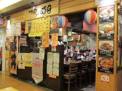 4f1817a3 s - 阿寒の豚丼(ロース) / ブルックスカレー食堂