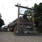 6afecf8e s 150x150 - 北海道観光 ~阿寒湖 / オンネトー湖~