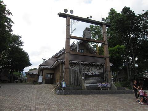 6afecf8e s - 北海道観光 ~阿寒湖 / オンネトー湖~
