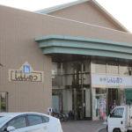 0fd40155 s 150x150 - 北海道観光 ~新篠津村 しのつ公園展望台~