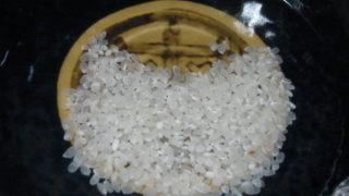2efb248c s 320x180 - 生米を食べてみた