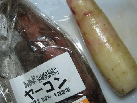 480f9e18 s - ヤーコンなるものを食べてみた