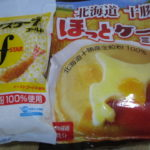 187da129 s 150x150 - 道産小麦のホットケーキ作るよ!