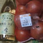 319f1015 s 150x150 - 小樽ワイン / 野菜まん / クロアチア産マグロ