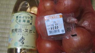 319f1015 s 320x180 - 小樽ワイン / 野菜まん / クロアチア産マグロ