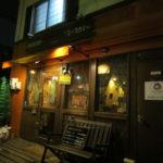 6ae64cba s 150x150 - 札幌北口のパキスタンカリーなハルディ/Haldiで晩御飯
