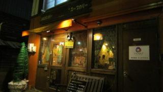 6ae64cba s 320x180 - 札幌北口のパキスタンカリーなハルディ/Haldiで晩御飯